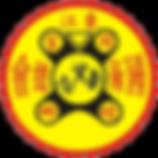 Chow Gar Logo.png