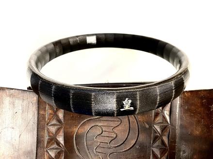 Little Idea | Emperor Ring