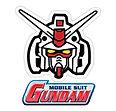 Gundam Logo.jpg