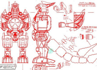 Soul of Chogokin - Dragonzord Is Coming!