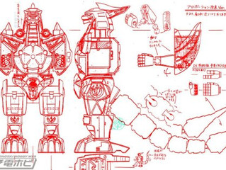 Soul of Chogokin - Dragonzord Is Coming!