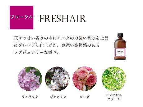 fresh_air.jpg