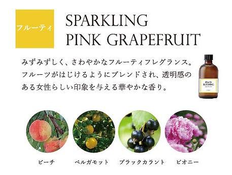 sparkling_pink_grapefruit.jpg
