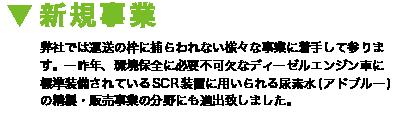 ito_jigyo_3-03.png