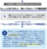 トラガール_03023_アートボード 1 のコピー 2.jpg