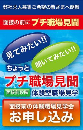 トラガール_03023-07.jpg