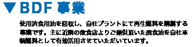 ito_jigyo_3-02.png