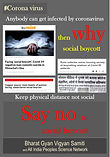 #Say no to Social boycott englich.jpg
