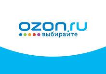 озон.jpg
