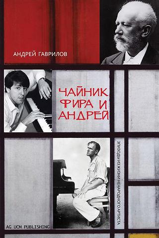 ЧФА COVER6.jpg