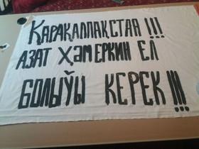 Срочно... В Республике Каракалпакстан сотрудники госбезопасности Узбекистана 14-го октября задержали