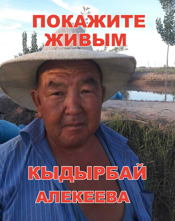 You can be arrested and tortured if you ask for water in Karakalpakstan