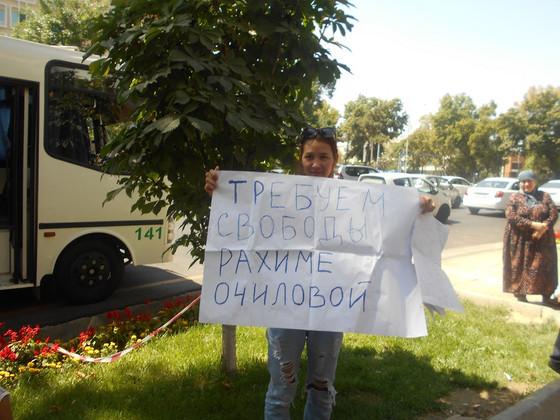 СГБ Узбекистана выпустили Правозащитницу Каракалпакстана Сарбиназ Утепбергенову после пыток и насили