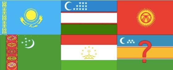 Заявка на участие в сессии Стран Средней Азии, для обсуждения вопроса прекращения Геноцида Каракалпа