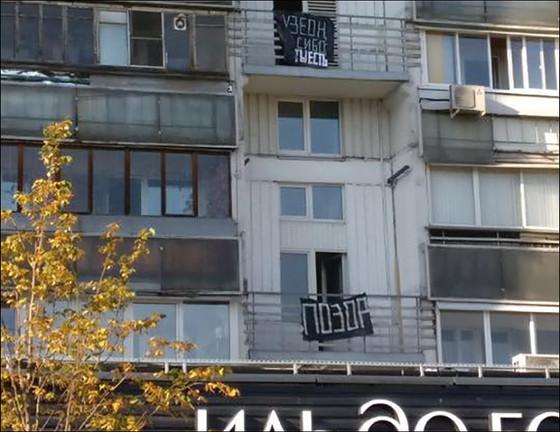 Позорный памятник И.Каримову открыли в Москве, но местная администрация уже думает убрать памятник.