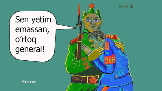 Гнусная оккупационная политика и структура СНБ Узбекистана в Республике Каракалпакстан