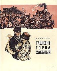 Президент Шавкат Мирзияев перед выбором зла или добра