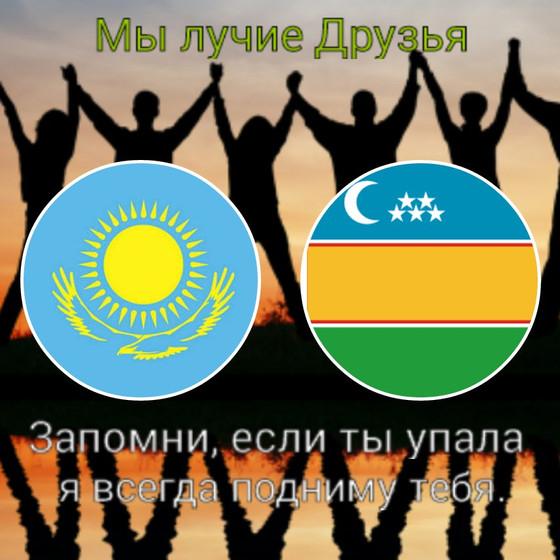 СНБ Узбекистана начал депортировать казахов, коренных жителей Каракалпакстана