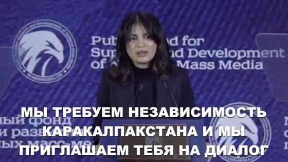 СРОЧНО! Правительство Узбекистана закрыли независимые информационные каналы Республики Каракалпакста