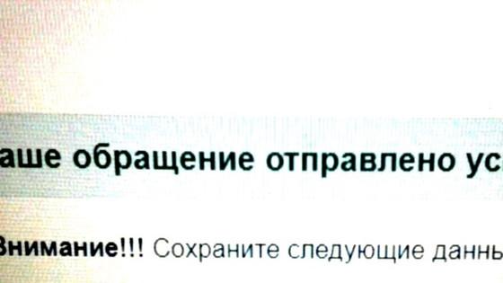 Ответ на выступление Шавката Мирзияева во время селекторного совещания
