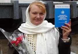 SOS! Избили и Арестовали Правозащитницу Елену Урлаеву