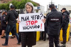 Силовики Узбекистана насилуют женщин - гражданских активистов Каракалпакстана!
