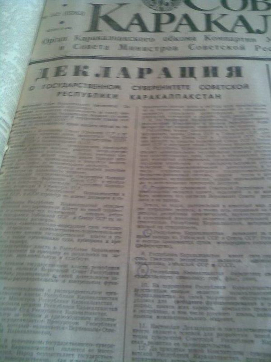 DECLARATION OF INDEPENDENCE OF REPUBLIC OF KARAKALPAKSTAN