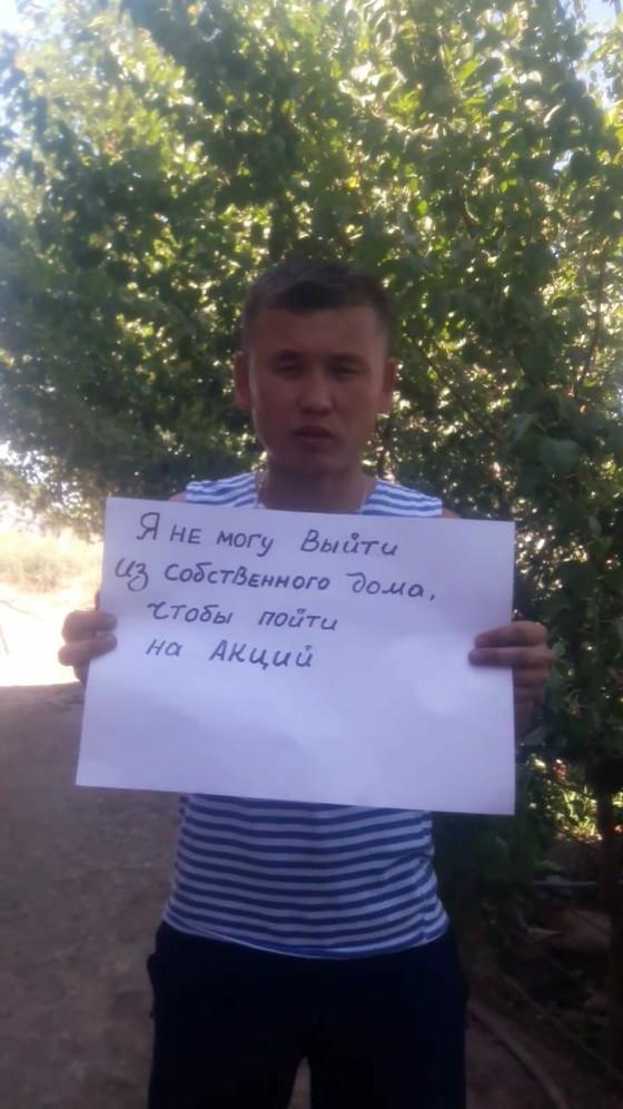 СРОЧНО! Арестовали Мэлса Реимова, Ережепбай Шорабаева и двух граждан Каракалпакстана.