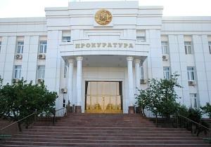 Сотрудники Прокуратуры Узбекистана незаконно вызывают и запугивают директоров предприятий Каракалпак