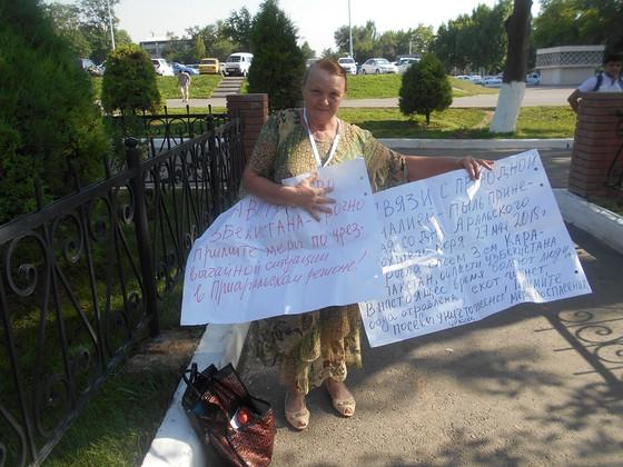Правозащитники предъявили требования к Правительству Узбекистана, Обращение к участникам Международн