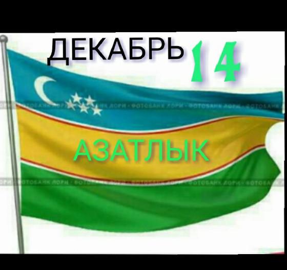 С Днем Независимости Каракалпакстанцы!!!