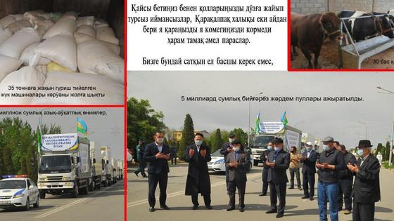 Шавкат Мирзияев грабит и терроризирует Каракалпакский народ чтобы удержать свою власть после катастр