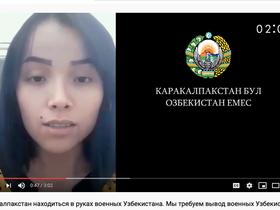 МВД Узбекистана арестовал гражданку Республики Каракалпакстан и обещает ее изнасиловать