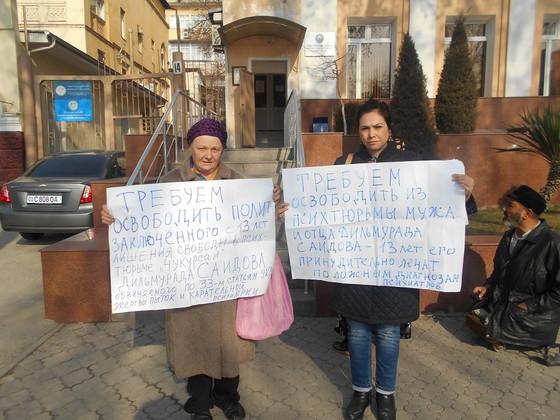 Систематическое применение принудительной карательной психиатрии против Каракалпакского народа