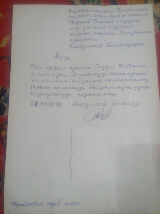 Uzbekistan banned demonstration on May 1st, jobless and discrimination all time high in Karakalpakst