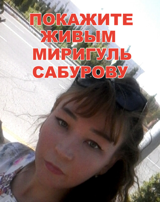 Поиски участников акции протеста 31 августа продолжаются. День Независимости Узбекистана прошел масс