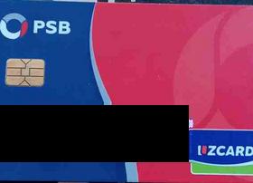Банки Узбекистана ограничили денежные переводы, а UzCard ворует деньги у граждан Каракалпакстана
