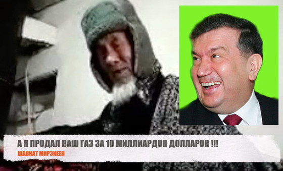 Uzbekistan funding Putin's regime with money from IMF, Aral rescue funds and International Banks
