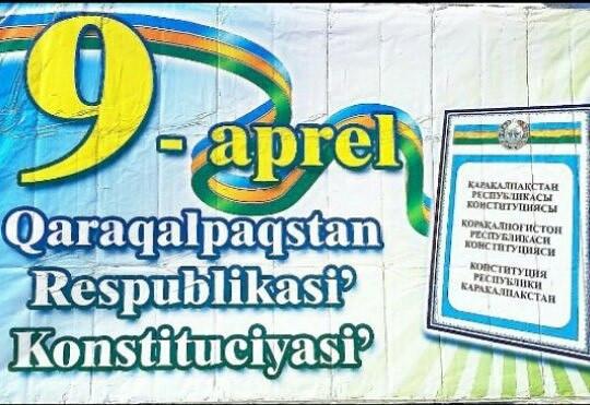 Запрос на празднование Дня Конституции Республики Каракалпакстан