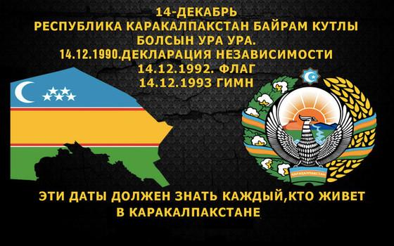 Срочно !!! СНБ Узбекистана арестовало Членов Партии и Гражданских Активистов в День Независимости Ка