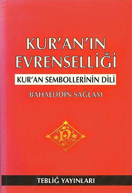 Kur'an'ın Evrenselliği