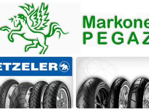 Nove cene Pirelli i Metzeler guma!