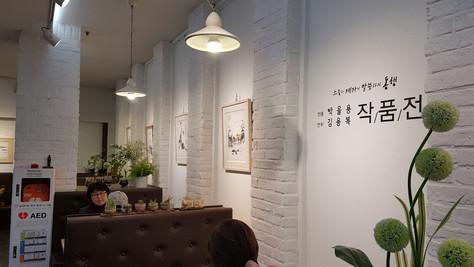 """47th 박을용&김용복 작품전 """"스승과 제자의 말씀과의 동행"""""""