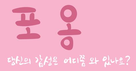 """43th 서충길 개인전 """"포옹"""""""