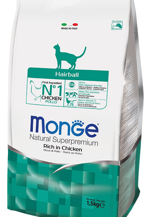 Monge Cat Hairball 2 sizes