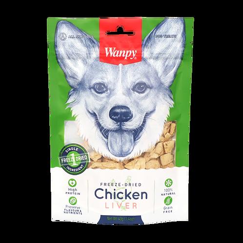 Wanpy Freeze Dried Chicken Liver 40g