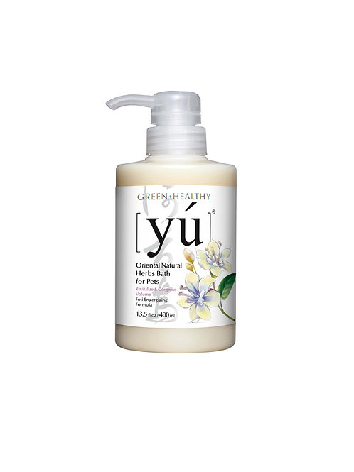 YU Volume / Energized Formula 400ml