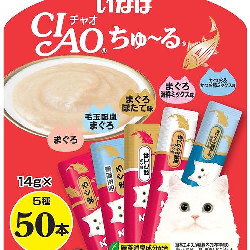 Ciao Churu Tuna Festive Pack