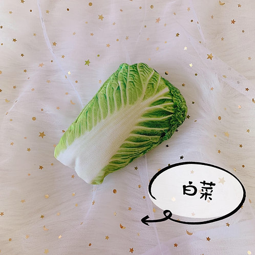 Cabbage Dog Toy