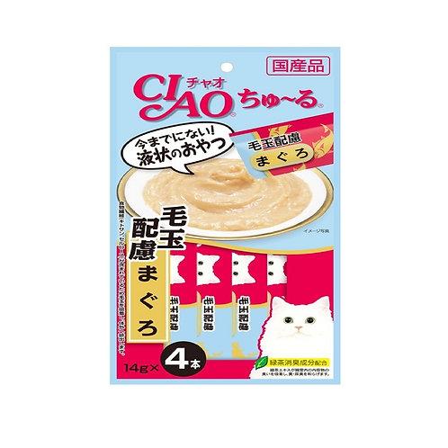 Ciao Churu White Meat Tuna With Fiber (Hairball Care)